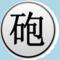 ChineseChess Cf.png