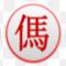 ChineseChess hc.png