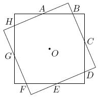 AIME 1999 Problem 4.png