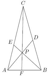AIME 1989 Problem 15.png