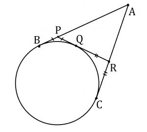 1961 AHSME Problem 11.png